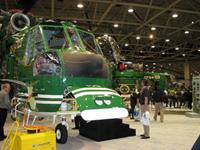 Helicopter Photo - HeliExpo2006 (39)